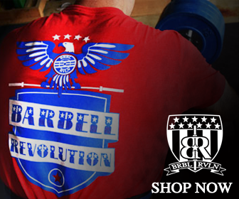 Barbell Revolution Logo & Trinity Competition Sponsor